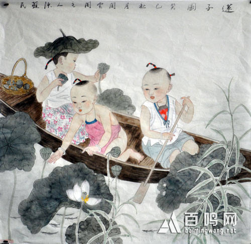 陈苏民作品