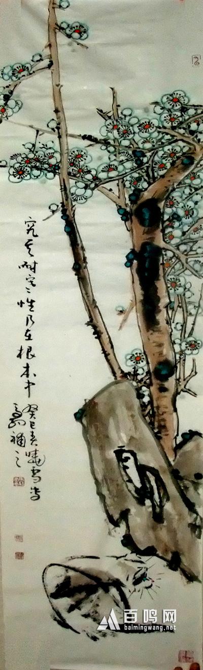 惠晓雪作品