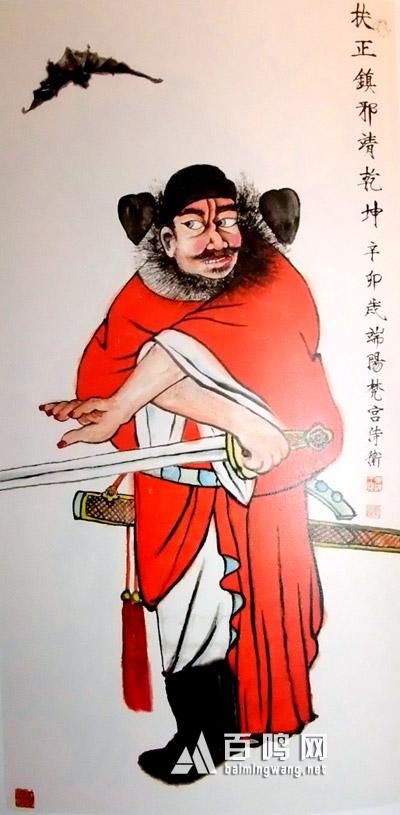刘家骥作品