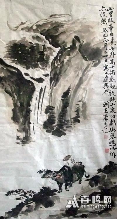 刘克唐作品