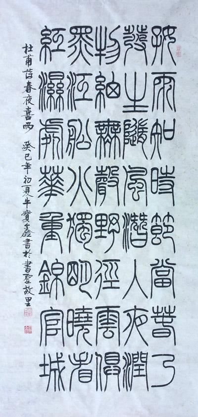 牛宝鑫作品