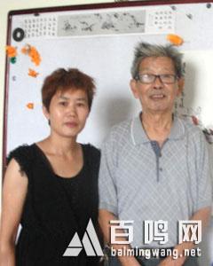 汤晓霞生活照