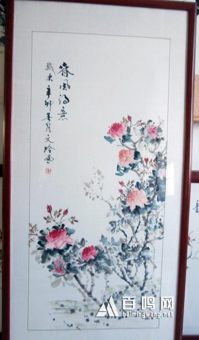 王文玲作品