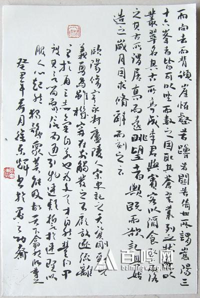 徐东辉作品