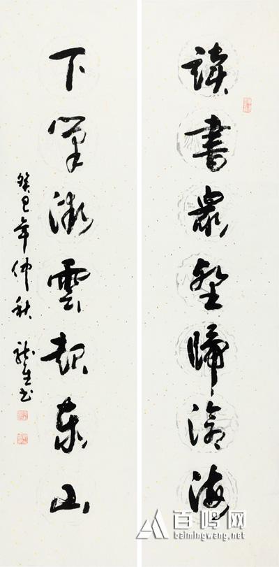 杨龙生作品