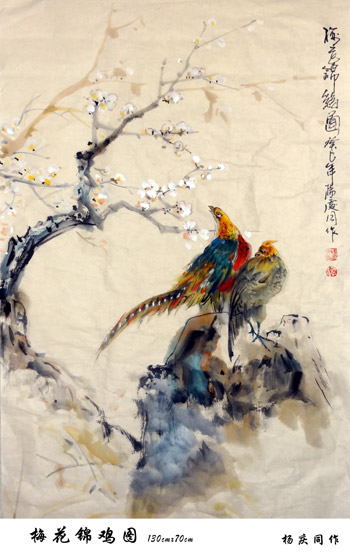 杨庆同作品