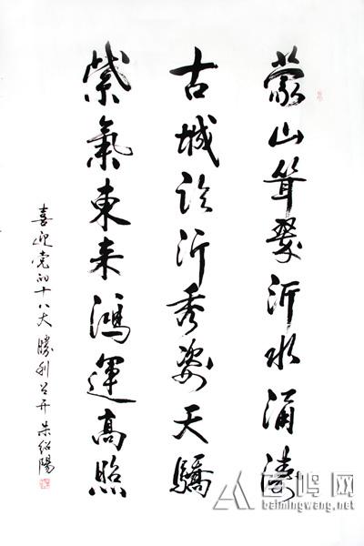 朱绍阳作品